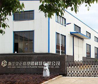 浙江堂正格塑胶科技有限公司采购我司触摸屏固体密度测定仪WLD-3202MD