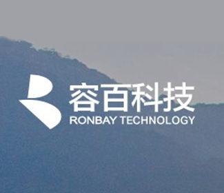 宁波容百新能源科技股份有限公司采购我司高精度固体密度计