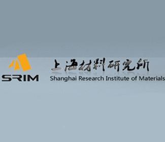 中煤科工集团上海研究院检测中心